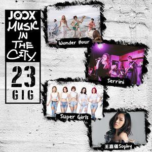 Music In The City 23 GIG -  Super Girls、王嘉儀Sophy、Serrini、Wonder Hour