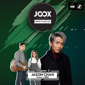 [預習] JOOX COLLECTIONS:Private Stage @ LKF – Chapter 2 :JasonChan