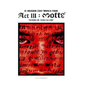[重溫] G-DRAGON 2017 WORLD TOUR  <ACT Ⅲ, M.O.T.T.E> IN HONG KONG