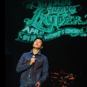 [重溫] 劉浩龍 Action Speaks Lauder Concert 2018