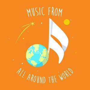 音樂是世界語言