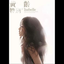 Te Bie 2010 Isabelle Huang
