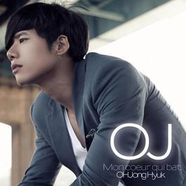 OJ 2010 Oh Jong-hyuk