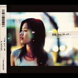 My Life Will 2006 Zhang Xuan