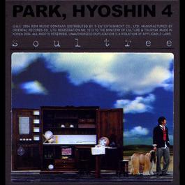 Soul Tree 2004 Park Hyo Shin