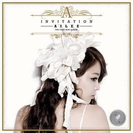 Invitation 2012 Ailee