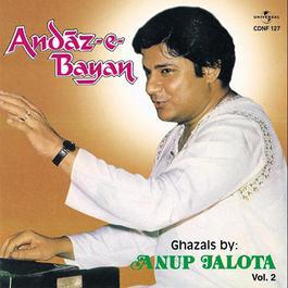 Andaz- E- Bayan  Vol.  2 2008 Anup Jalota