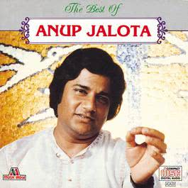 The Best Of Anup Jalota 2008 Anup Jalota