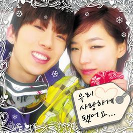 I happen to Love You 2009 Gain; Jo Kwon (2AM Jo Kwon)