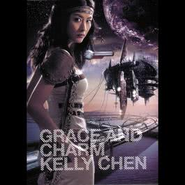 Grace & Charm 2004 Kelly Chen
