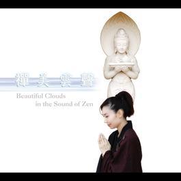 Chan Mei Yun Sheng 2005 Kuang Mei Yun