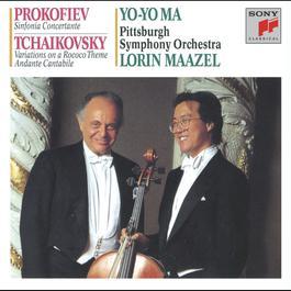Prokofiev: Sinfonia Concertante; Tchaikovsky: Rococco Variations; Andante Cantabile (Remastered) 2013 Yo-Yo Ma