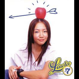 No.7 Linda 2002 Linda Liao