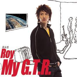 My G.T.R. 2002 Chow Roy