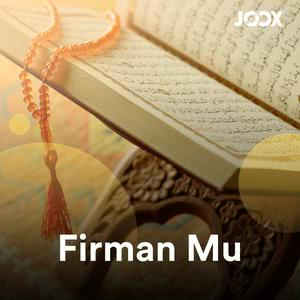 Ayat Suci Al Quran