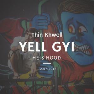 Thin Khwal