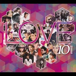 Love 10 Qing Ge Ji 2010 群星
