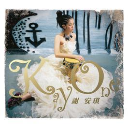 Kay One 2005 Kay Tse