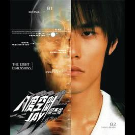 The Eight Dimensions 2014 Jay Chou