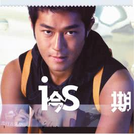 Jin Ji Liu Hang (Capital Artists 40th Anniversary Series) 2014 古天乐