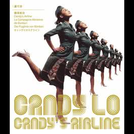Candy's Airline 2008 卢巧音