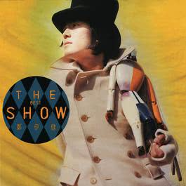 The Best Show 2009 郑伊健