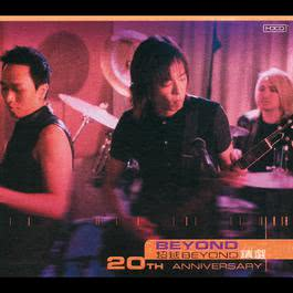 Greatest Hits 2005 BEYOND