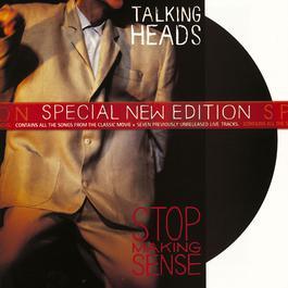 Stop Making Sense 2014 Talking Heads