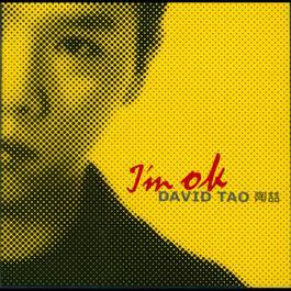 I'm O.K. 2014 David Tao