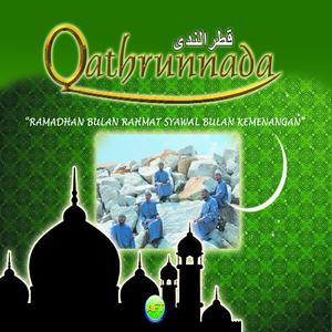 Ramadhan Bulan Rahmat Syawal Bulan Kemenangan