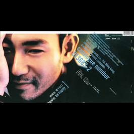 Ai Bu Chu Kou 2004 Bowie Lam (林保怡)