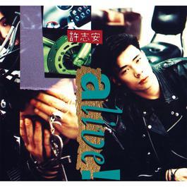 Alive (Capital Artists 40th Anniversary) 2014 Andy Hui (许志安)