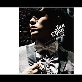 Still Fantasy 2008 Jay Chou (周杰伦)