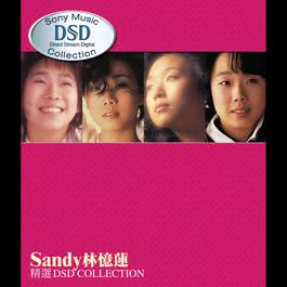 Sandy Lam DSD Collection 2003 Sandy Lam (林忆莲)
