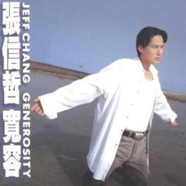 GENEROSITY 1995 Jeff Chang (张信哲)