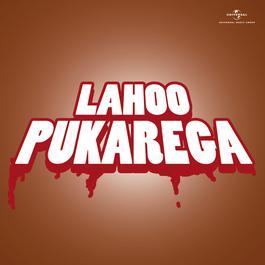 Lahoo Pukarega 2008 Chopin----[replace by 16381]