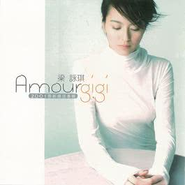 Amour 2015 GiGi (梁咏琪)