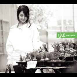She 2007 Jang Na Ra (张娜拉)