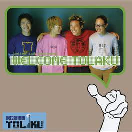 Welcome TOLAKU (2CD) 2004 TOLAKU (脱拉库)