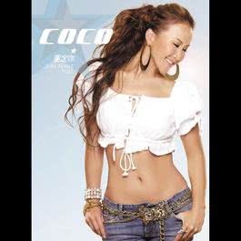 Just Want You 2006 Coco Lee (李玟)