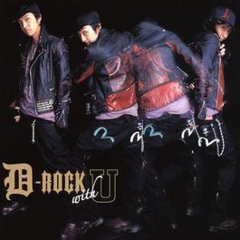 D-Rock With U 2018 MiuraDaichi