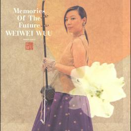 Memories Of The Future 2010 巫谢慧