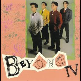 Back To Black Series - Beyond IV Zhen De Ai Ni 2007 BEYOND