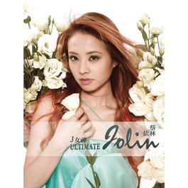Ultimate Jolin 2012 Jolin Tsai (蔡依林)