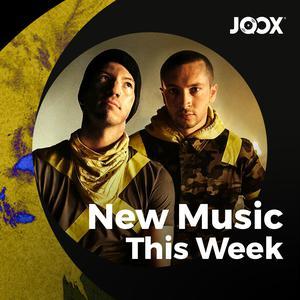 New Music (Week 28)