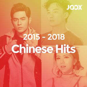 Top Chinese Hits