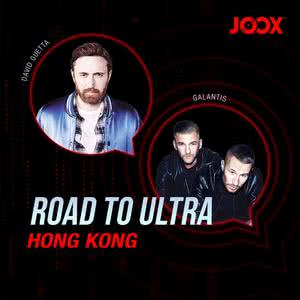 Road to Ultra 香港2018