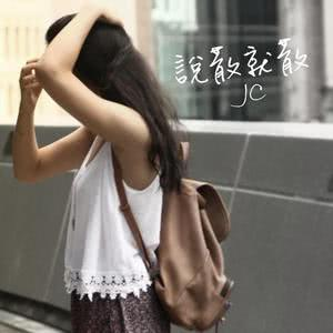 中文热播榜