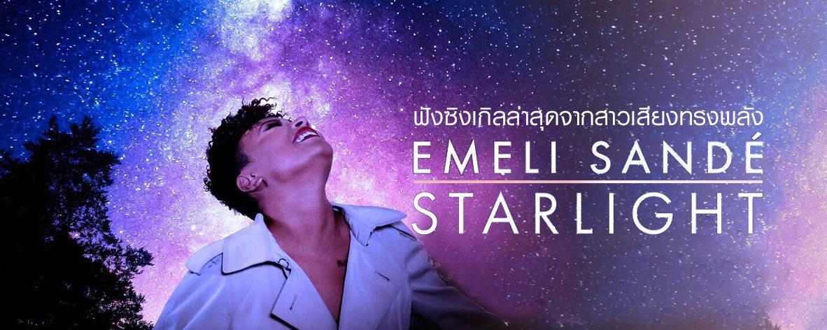 Single : Starlight - Emeli Sandé