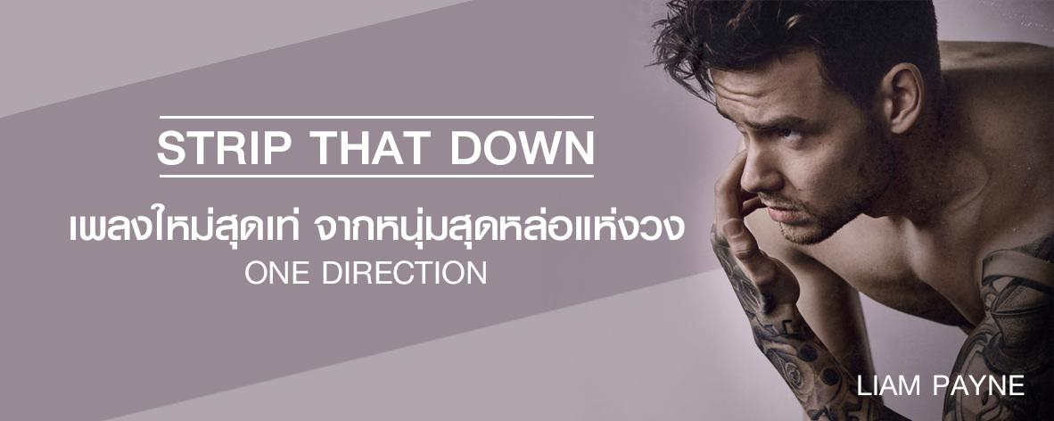 อัลบั้มเพลง Single : Strip That Down - Liam Payne Quavo
